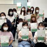 漢字検定の結果が届きました!【医療事務コース】